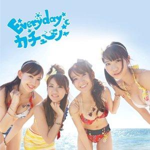 【特典生写真無し】Everyday、カチューシャ(Type-B)(数量限定生産盤)