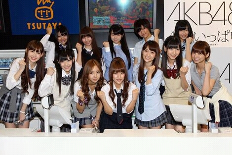 【6/24:AKBニュース】AKB48が渋谷をジャック! 大島、柏木らメンバーも大興奮