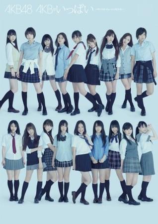 【7/6:AKBニュース】AKB48、音楽DVD歴代女性TOPの27.5万枚
