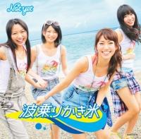 【7/7:AKBニュース】Not yet、新曲が初日首位