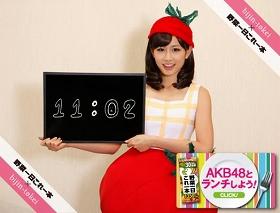 【7/5:AKBニュース】AKB48メンバー30人があの人気サイトに日替わりで登場!
