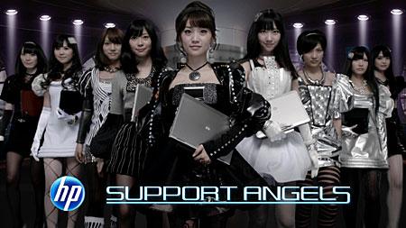【7/6:AKBニュース】大島、柏木、指原らが近未来の「SUPPORT ANGELS」結成